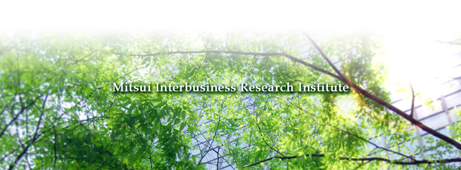 Mitsui Interbusiness Research Institute